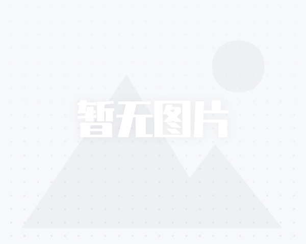 4#G户型